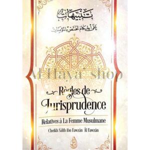 Règles de jurisprudence relative à la femme musulmane